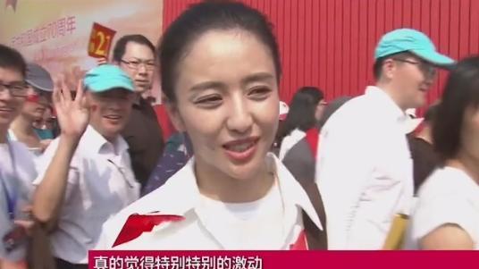 被央视记者采访, 无美颜镜头下真实颜值引热议 佟丽娅观礼阅兵式,