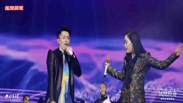 让世界听我的 凤凰传奇2017新年交响演唱会北京站