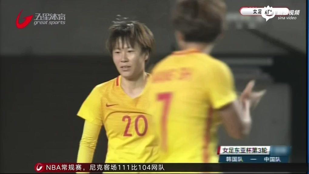 东亚杯: 完胜韩国队 中国女足第三名收官
