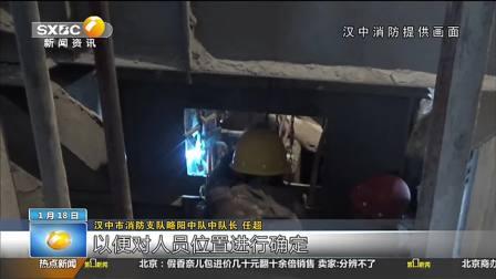 汉中: 工人被卷水泥提升机后坠落 不幸身亡