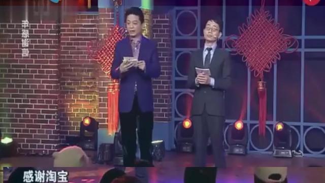 崔永元与黄西的一番感谢,句句精髓,笑翻了台下观众