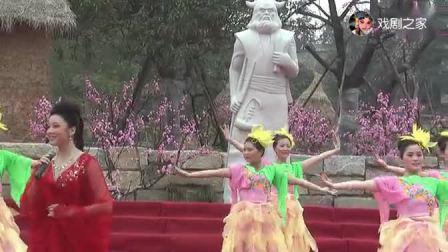 黄梅戏歌《花开盛世》韩再芬演唱