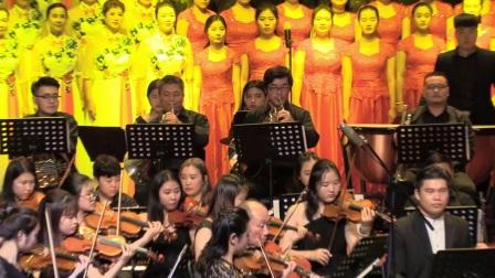 《梨园新韵》2018迎新年京剧交响音乐会(十四)交响合唱《军民团结一家亲》
