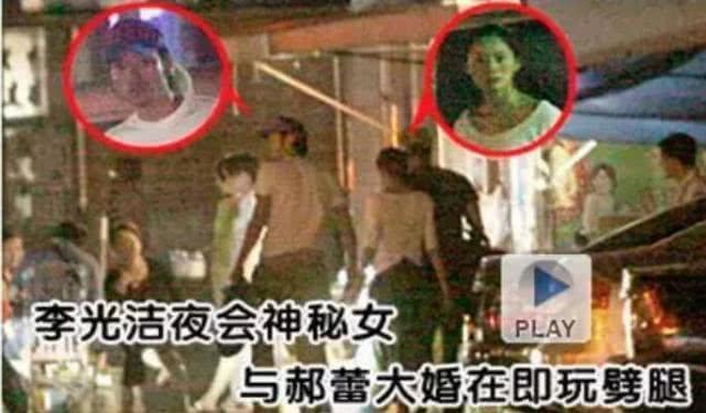 金馬獎女星郝蕾與第二任丈夫劉燁再次離婚, 曾因罵河南人事業遭重創