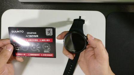 颂拓(SUUNTO)拓野4斯巴达spartan ultra智能运动手表钛合金黑色版开箱简评-老章玩数码