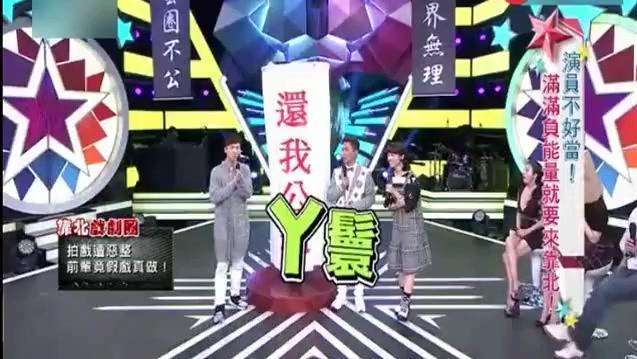 台湾艺人揭露第一次在大陆横店拍戏,被大陆演员打脸的经历