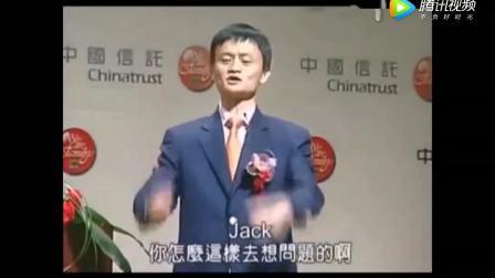 """马云告诉哈弗学生""""我之所以成功就是这三个原因""""学生听后惊呆了"""