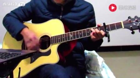 当年情 吉他独奏