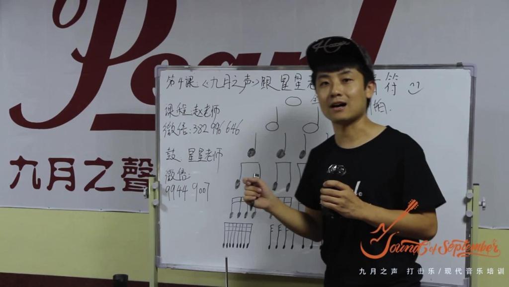 王鸿羽架子鼓详解(Bestofyou下)_土豆视频英文疑难独奏pdf图片