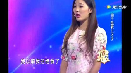 千金小姐恋上家教老师, 如此不食人间烟火, 涂磊犀利开口!