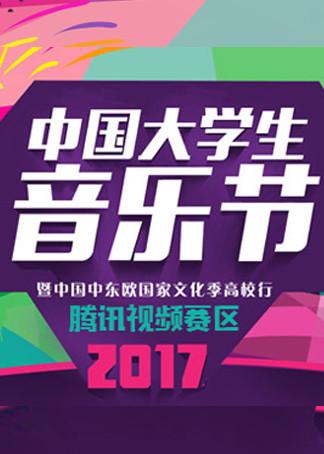 成都东软学院-刘洪《忘记时间》