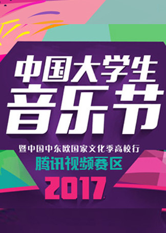 成都东软学院-赵梦《月半小夜曲》