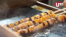 香港美食-40cm 长八爪魚串