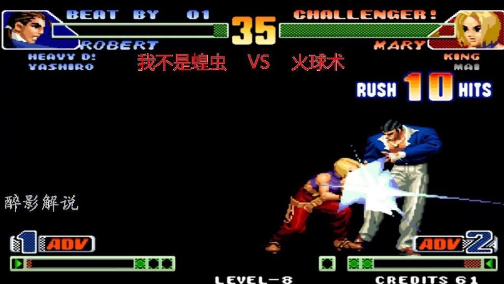 动漫 拳皇 98c