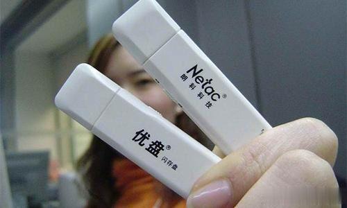 无本万利, 两个中国人收了全世界20年的专利费, 还革了索尼的命!