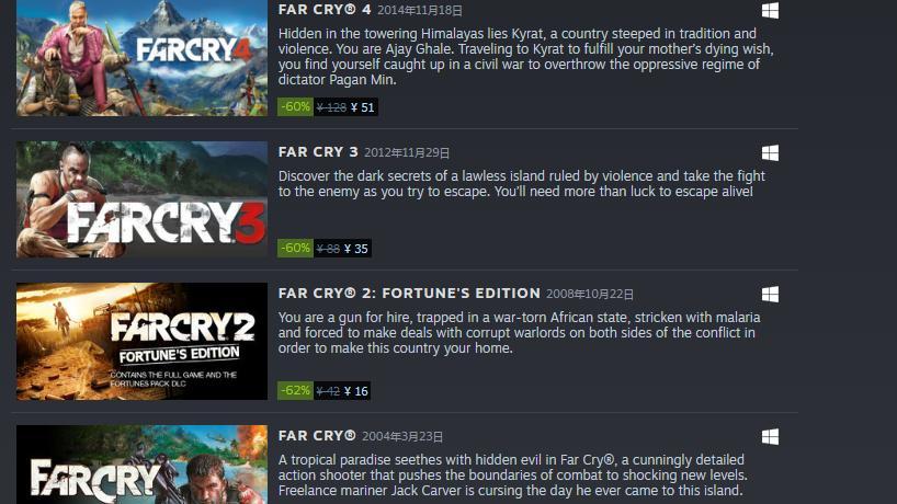 Steam打折活动, 有些游戏还剩下5小时优惠时间