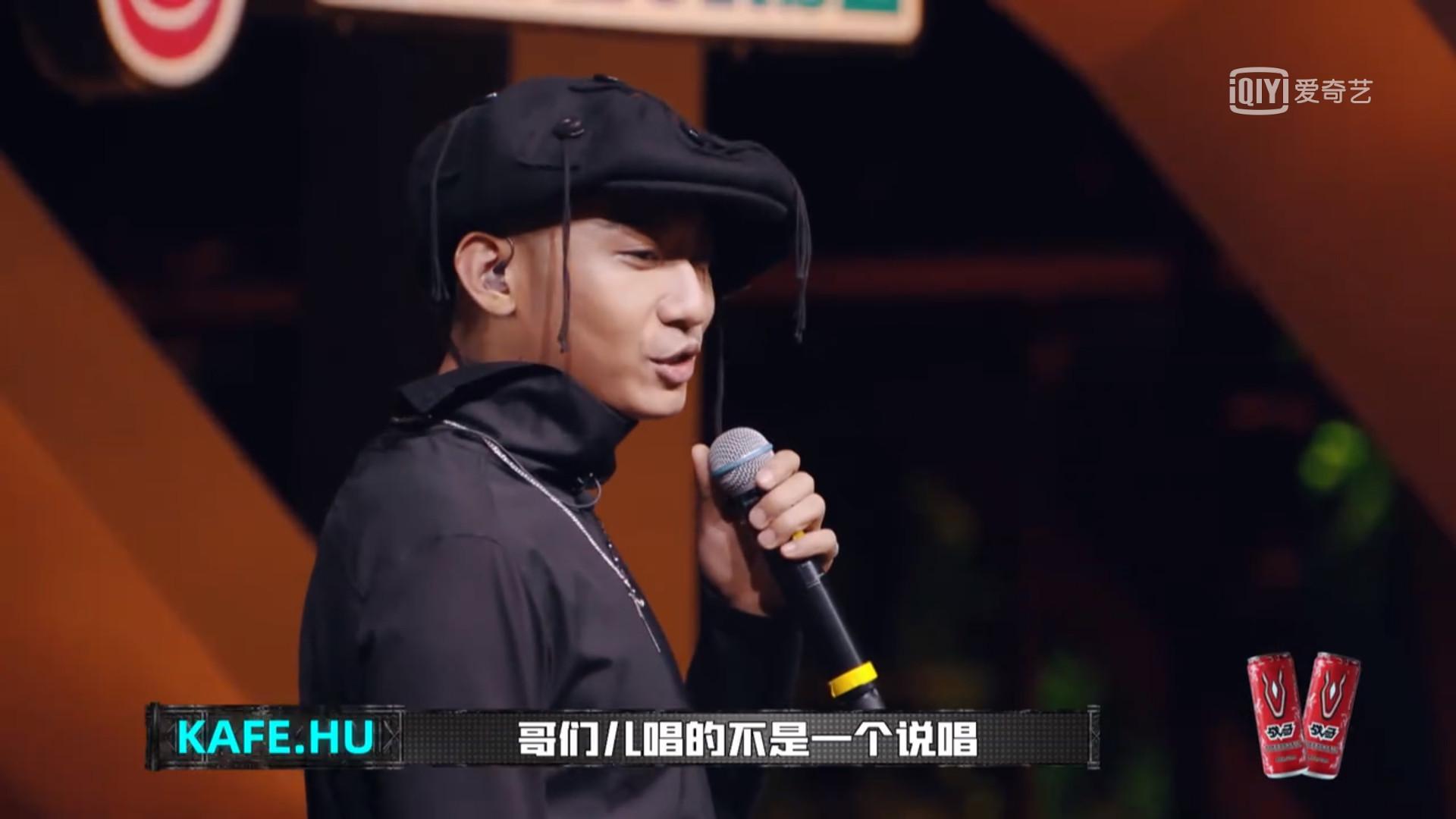 中国新说唱:Kafe.Hu《经济舱》除了刘聪的hook,还有这些彩蛋