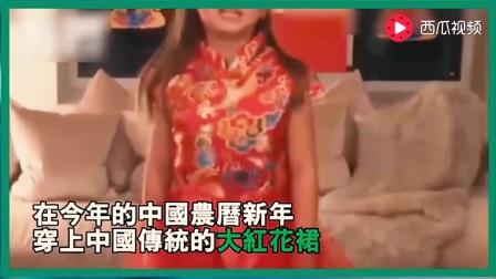 特朗普外孙女阿拉贝拉唱中文儿歌, 还能用中文背古诗!