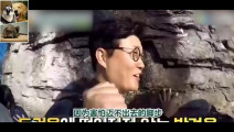 韩国综艺节目取景张家界玻璃栈道,贴崖壁不敢移动