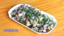 广式香菇蒸滑鸡家常做法,营养又美味,大人小孩都喜欢!