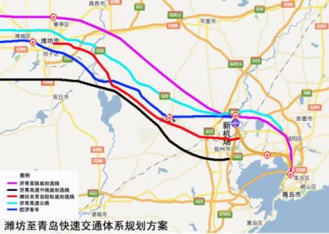 一条城轨从潍坊北站经平度直达青岛五四广场