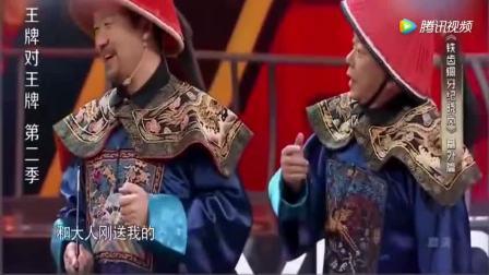 王牌对王牌: 和珅纪晓岚互斗真是百看不厌, 太经典太精彩!