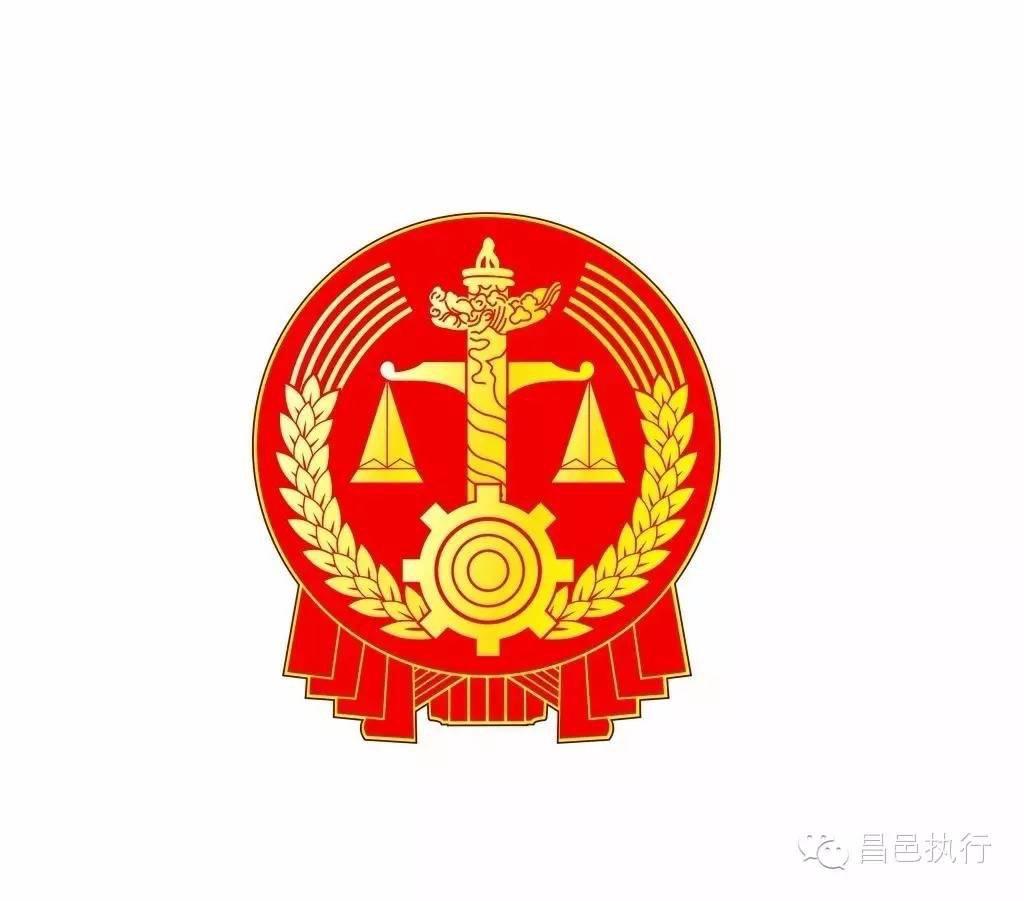 logo logo 标志 设计 图标 1024_901