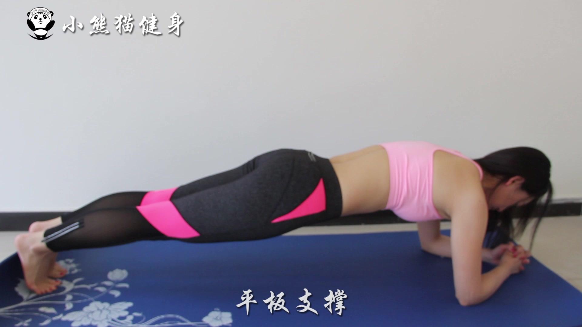 集 熊猫绒绒线马甲 小辛娜娜零基础编织教程