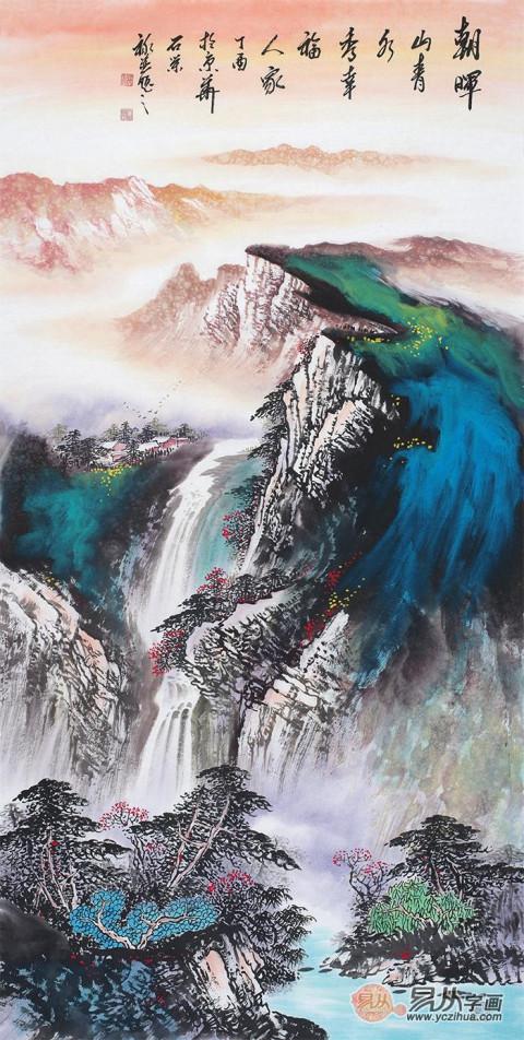 山水画装饰风景优美,让人欣赏自然美景,也有风水寓意,为家庭招财进宝