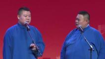 小岳岳最新相声 结尾首次唱《成都》,我是歌手没白去啊,唱歌有进步