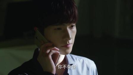 微微一笑很倾城: KO说杨洋查不到他手机号码,接下来剧情反转,杨洋一会就搞定!