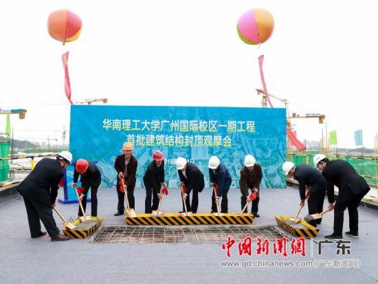 华南理工大学广州国际校区建设取得重大进展