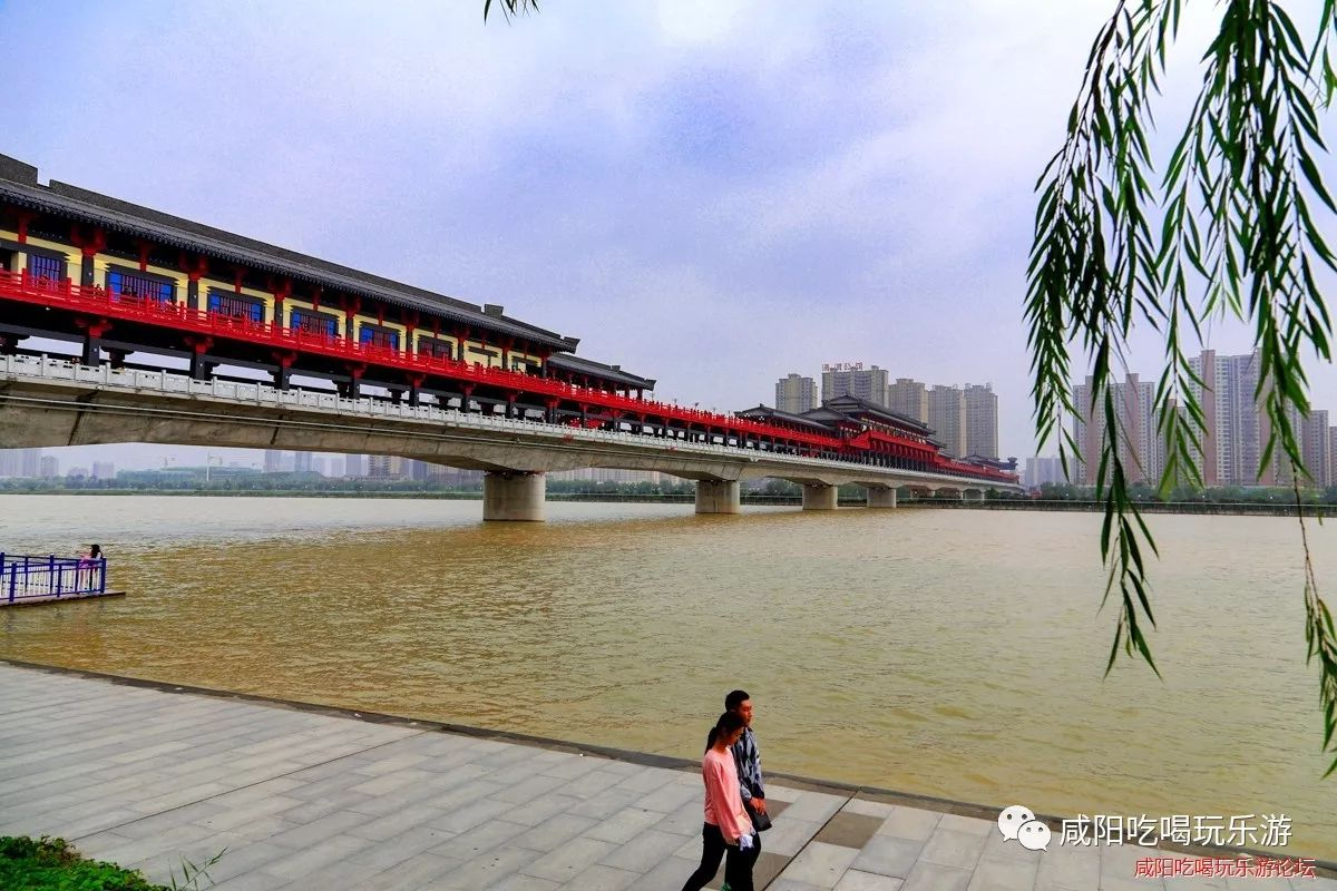 咸阳廊桥风景 - 微信奴