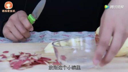 水果拼盘DIY 苹果天鹅