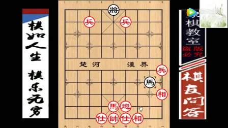 一个困扰了我很久的象棋残局,有棋友可以破解吗?