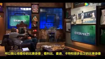 奥尼尔在节目上谈儿子打球,很像KG,教育孩子方面亮了
