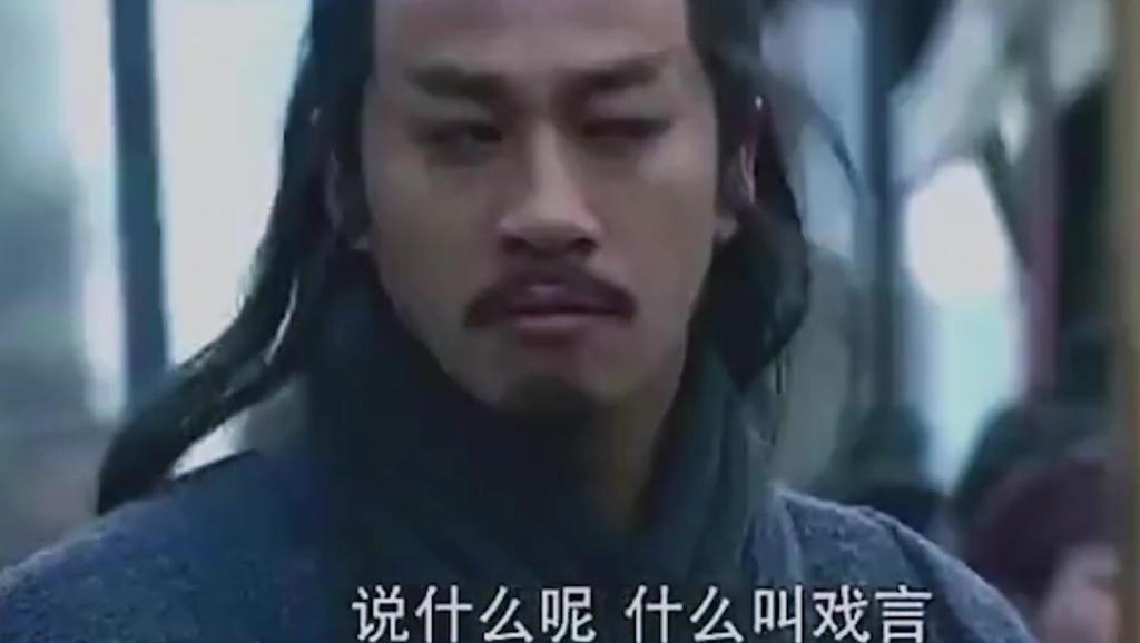 项羽,宇文成都和李元霸谁最厉害,看完自有分晓