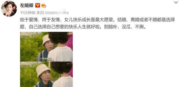 上念司 結婚 扯!清朝皇帝婚前狂啪8宮女 背後原因全洩「大家搶著要」