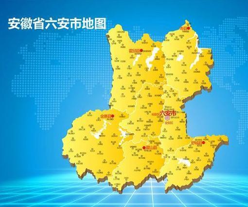 天堂寨风景名胜区位于安徽省六安市金寨县与湖北省罗田县交界的地区.