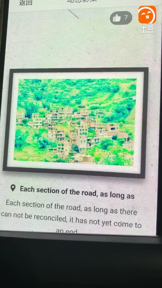 广西壮族自治区百色地区西林县那佐苗族乡皆马村皆马屯风景