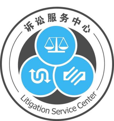 """南通中院着力打造""""阳光天平""""党建服务品牌"""
