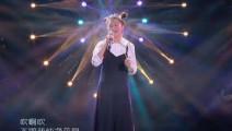 歌手2018 苏运莹的《野子》证明了自己是一名实力派歌手