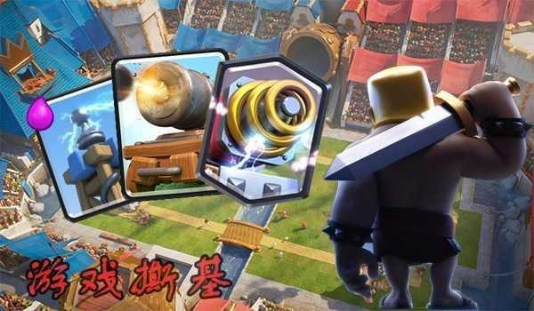 《皇室战争》新搭配阵容卡组top5, 强势的电磁炮闪电塔