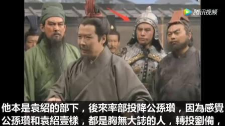 《三国》中刘备部下名将辈出, 为什么最受诸葛亮器重的是赵云?