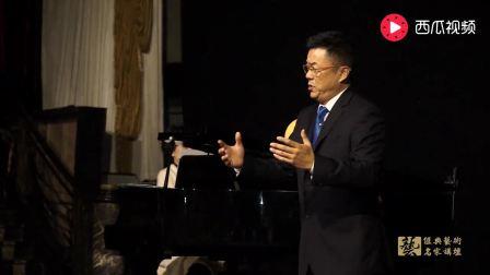 中国人自己的美声! 中国十大男高音范竞马国风雅歌唱法, 犹如天籁