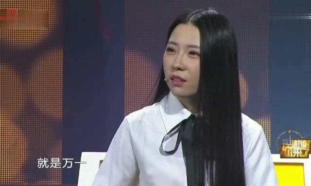 45岁任性妈妈瞒着21岁女儿二次怀孕,涂磊被吓到: 高危产妇啊