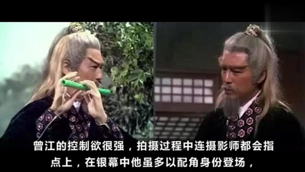 """谢贤发火掌掴""""黄药师""""曾江【vst】"""