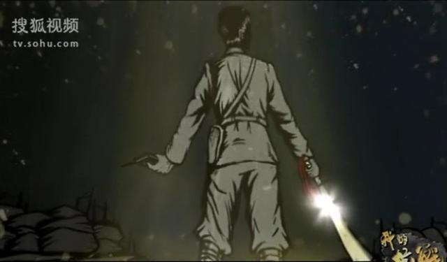 《我的抗战》让我们认识了威风凛凛的抗日英雄赵登禹