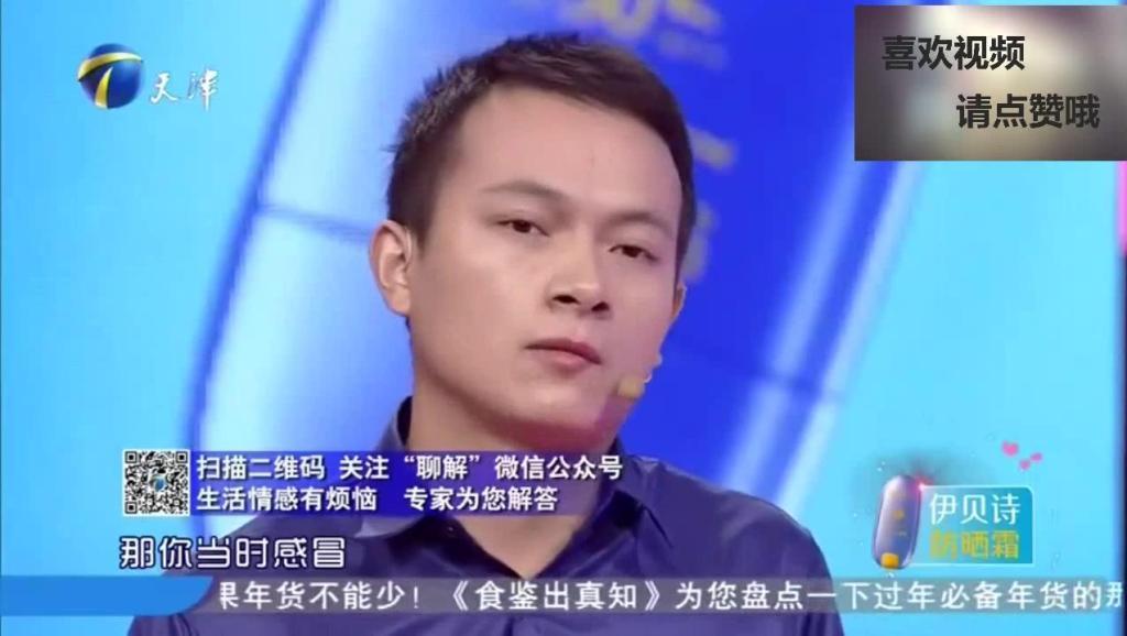 渣男成功后忘本被媳妇吐槽,涂磊说出自己创业心酸 爱情保卫战