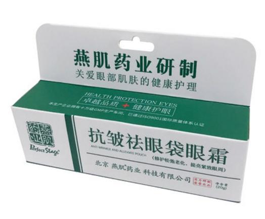 皮肤科医生的护肤秘籍, 再贵的护肤品也没必要, 保湿防晒就足够了(图14)